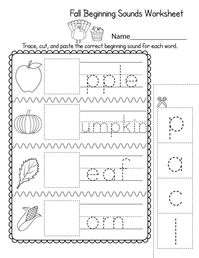 Fall Beginning Sounds Kindergarten Worksheets