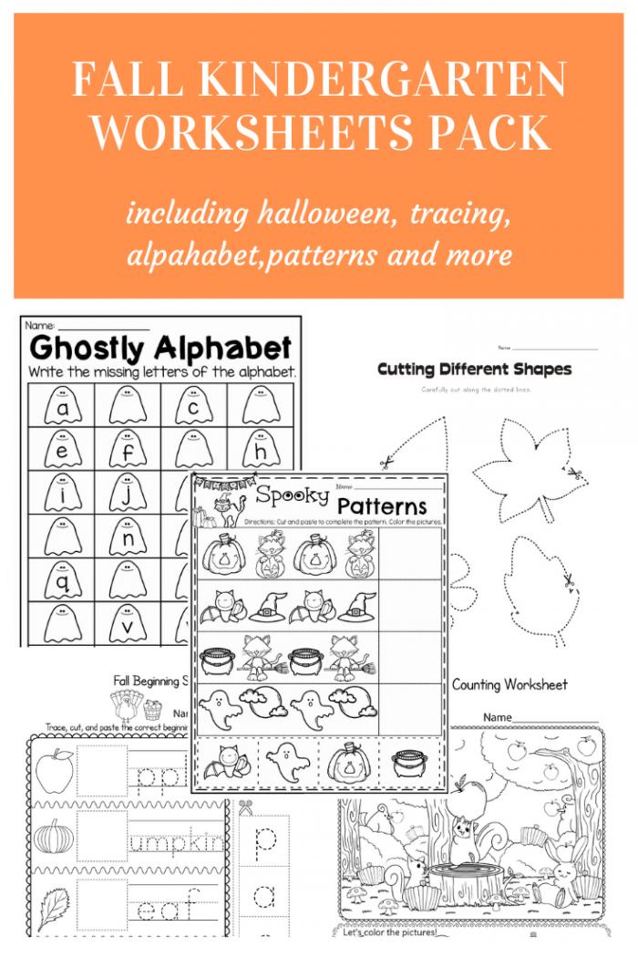 Fall Kindergarten Worksheets