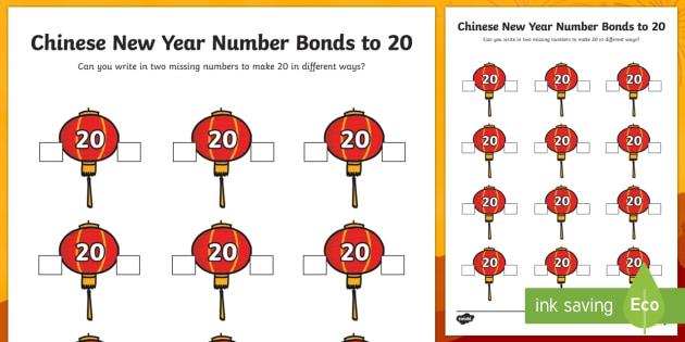 Chinese New Year Lantern Number Bonds To Worksheet Worksheet