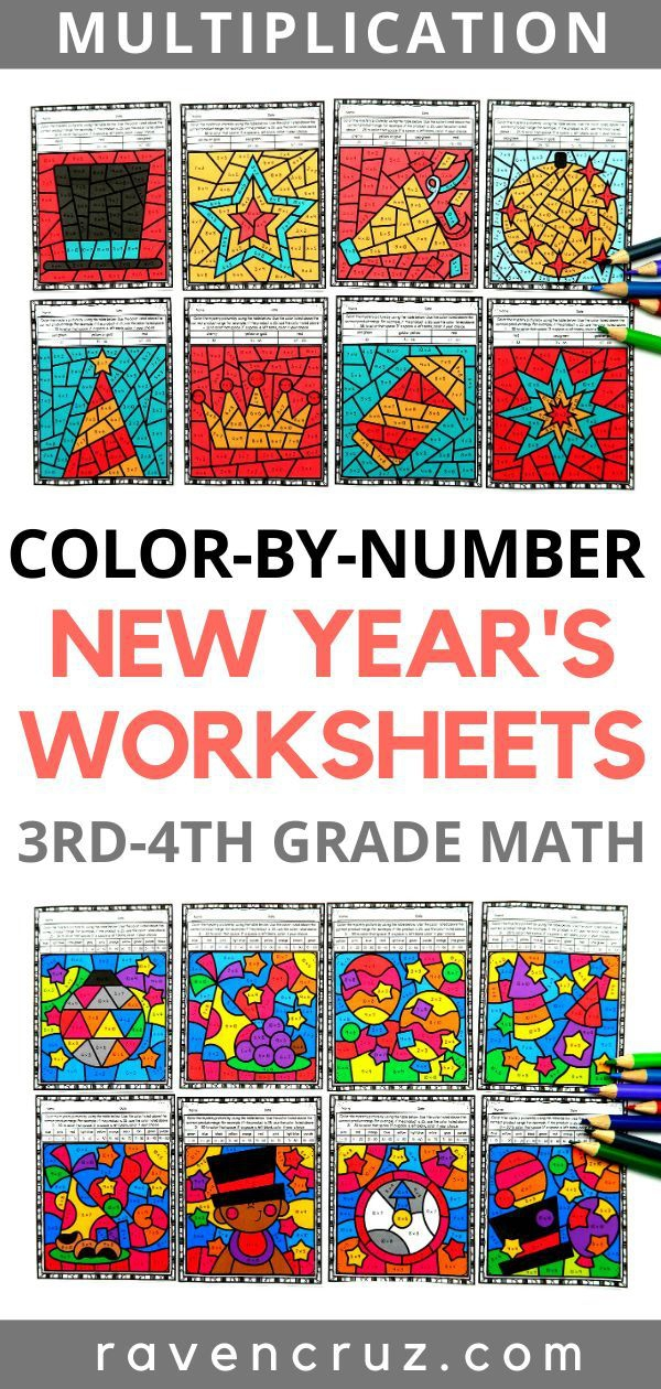 Color By Number Multiplication Worksheets For New Years