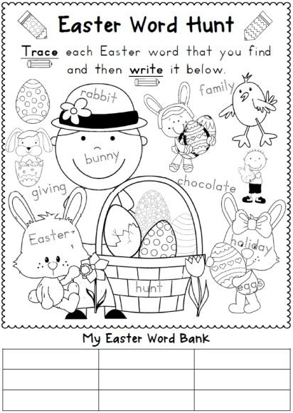 Easter Vocabulary Bundle Worksheets Vocabulary Cards And