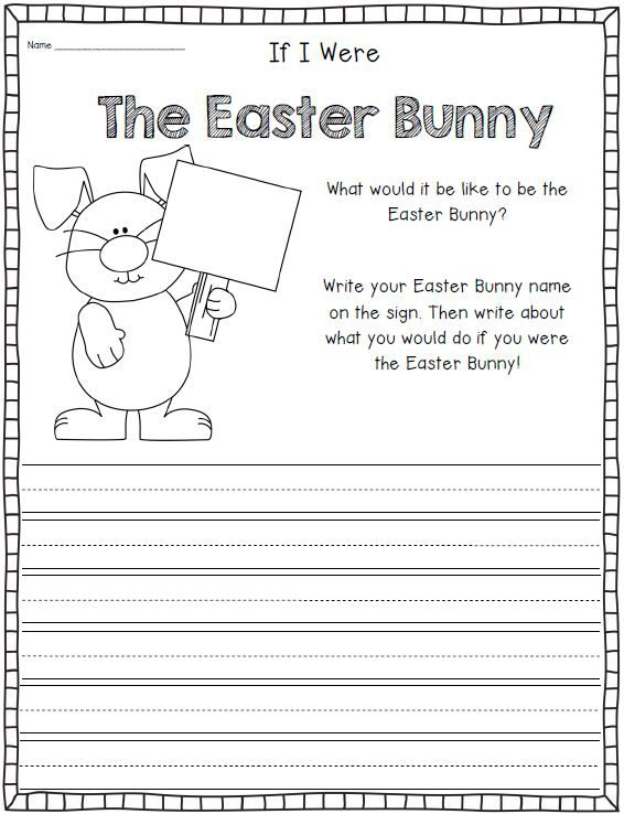 Eggcellent Easter Writing Literacy Activities