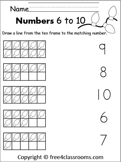 Free Christmas Number Matching Worksheet