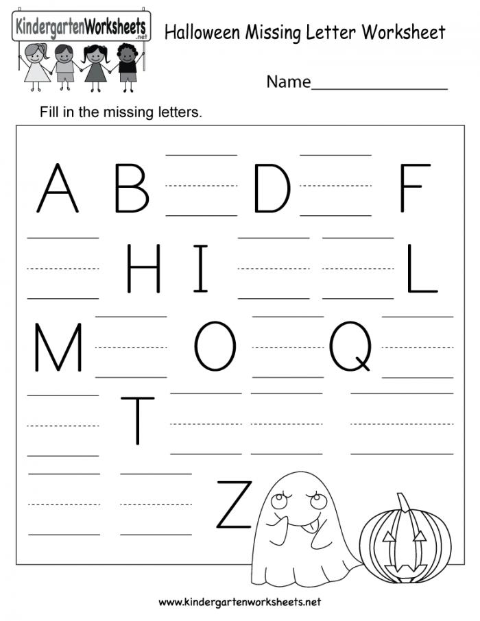 Halloween Missing Letter Worksheet