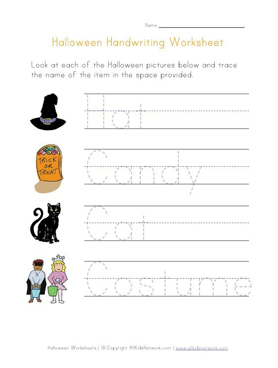 Pin By Andrea Mitchell On Spookies For Kids