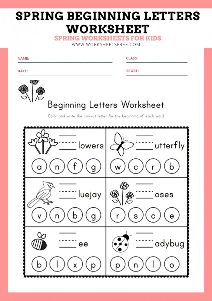 Spring Beginning Letters Worksheet
