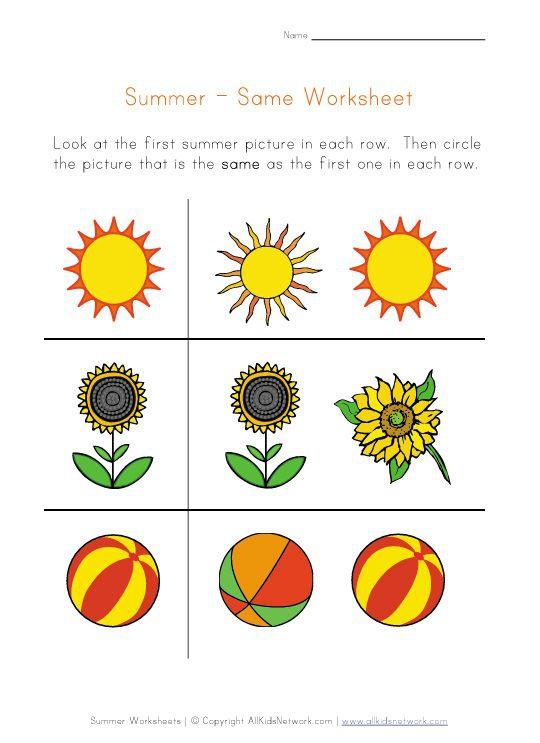 Summer Same Worksheet