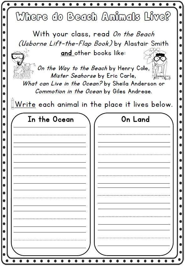 Summer Writing Worksheets K