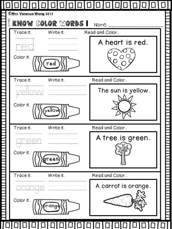 Winter Math And Literacy Centre Kindergarten