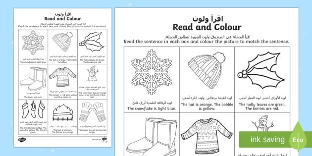 Winter Read And Color Worksheet Worksheet Arabicenglish