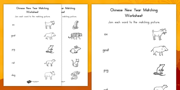 New Year Matching Worksheets