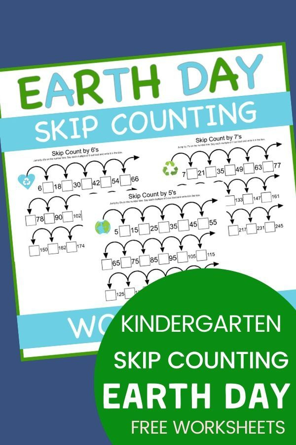 Earth Day Worksheets – Counting Five