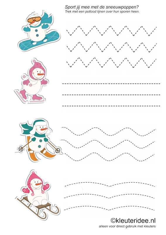 Winter Tracing Lines Worksheets