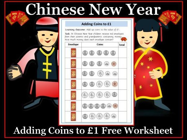 New Year Counting Practice Worksheets