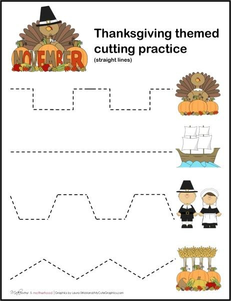 Fall Cutting Practice Worksheets