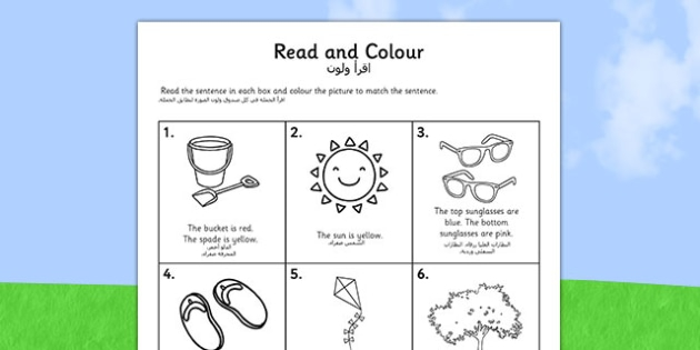 Summer Read And Color Worksheets