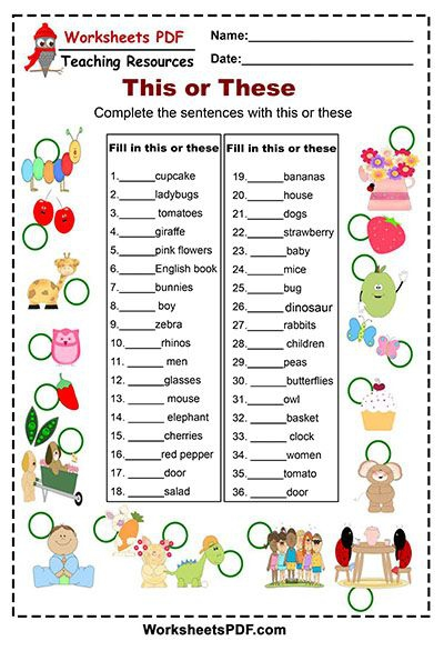 We Share With You These Beautiful Worksheets Practice This And