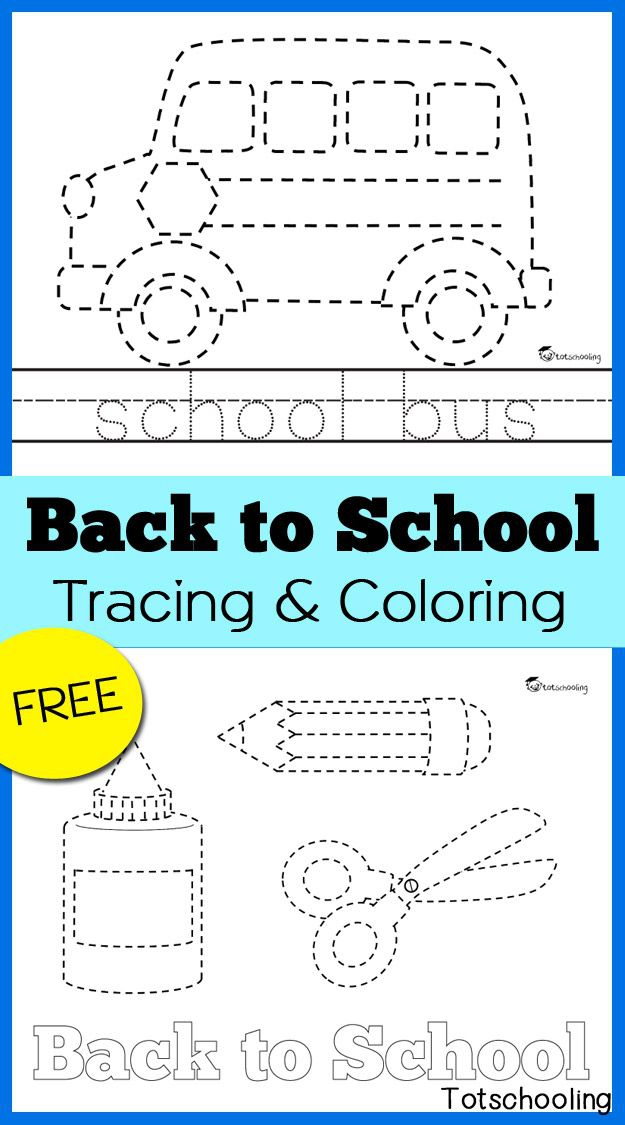 Back To School Tracing Coloring Pages