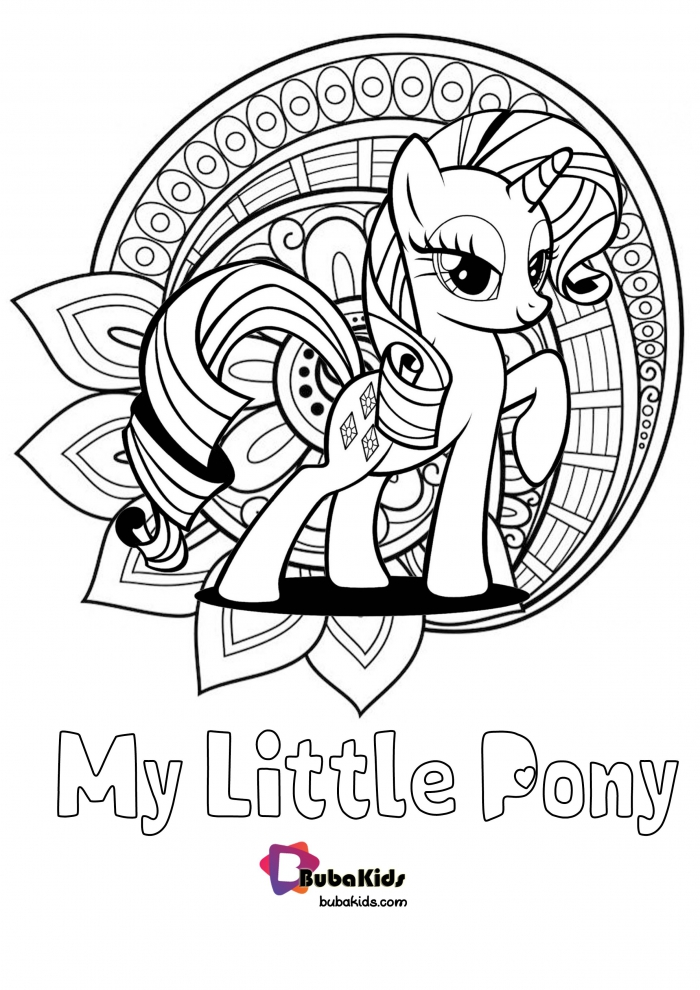 Beautiful My Little Pony Coloring Pages Only For You Kids