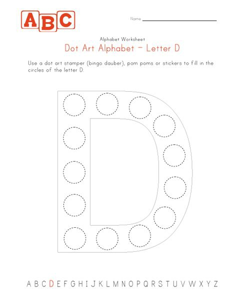 Dot Art Alphabet Worksheets