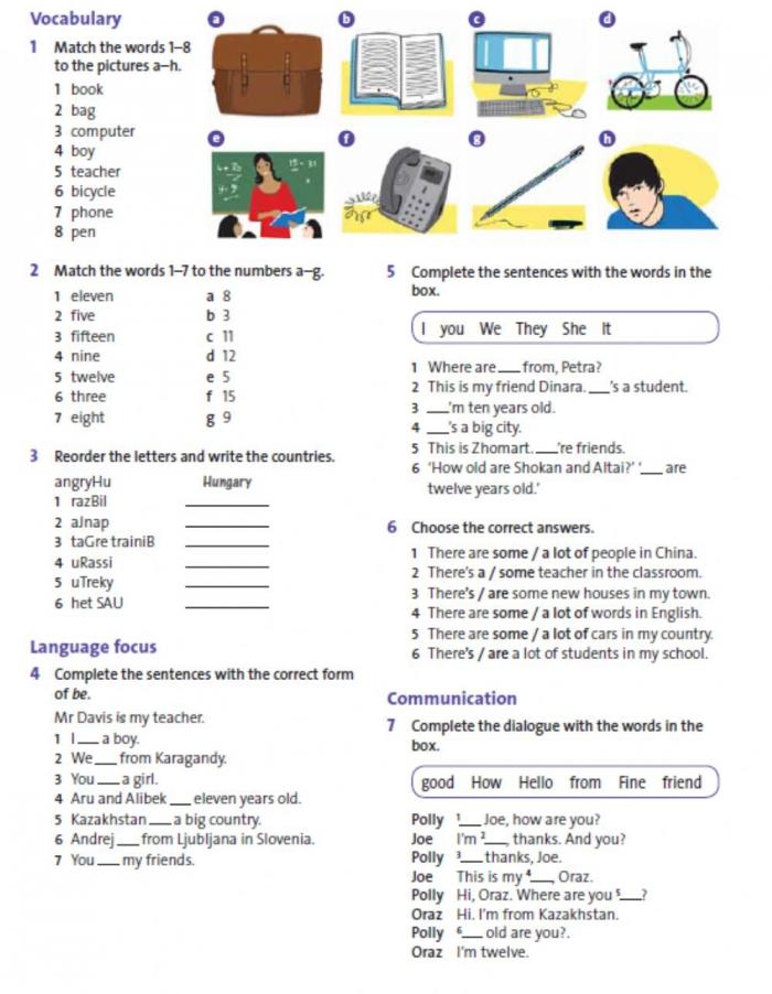 English Plus Grade Worksheet