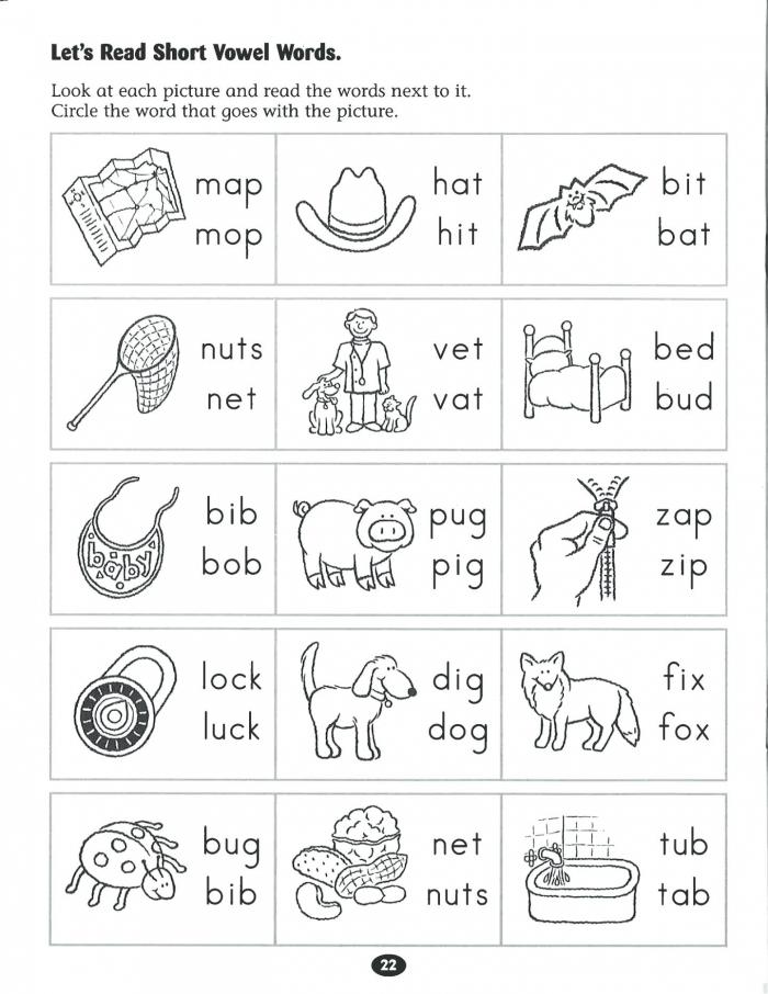 English Worksheets For Kindergarten Pdf