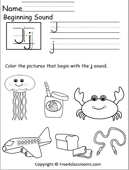 Free Beginning Sounds Worksheet