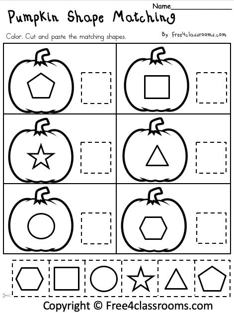 Free Pumpkin Shape Matching Worksheet