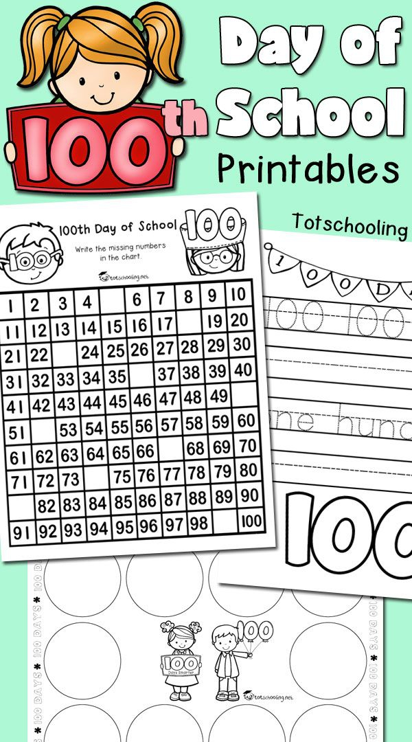 Free Worksheets For Th Day Of School For Kindergarten And Pres