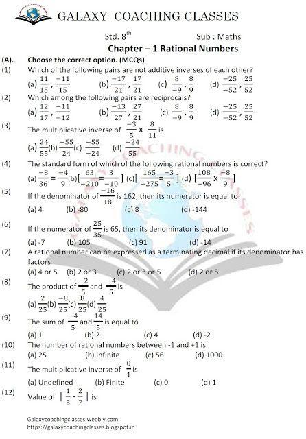 Galaxy Coaching Classes Worksheet Class Ch