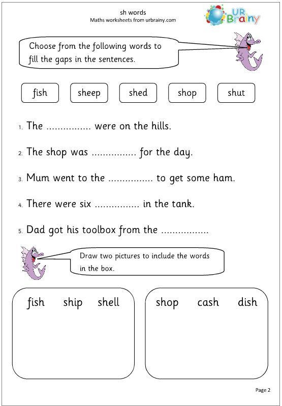 Grade English Worksheets