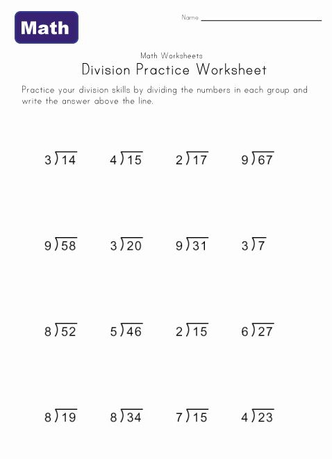 Kids Division Worksheets With Remainders