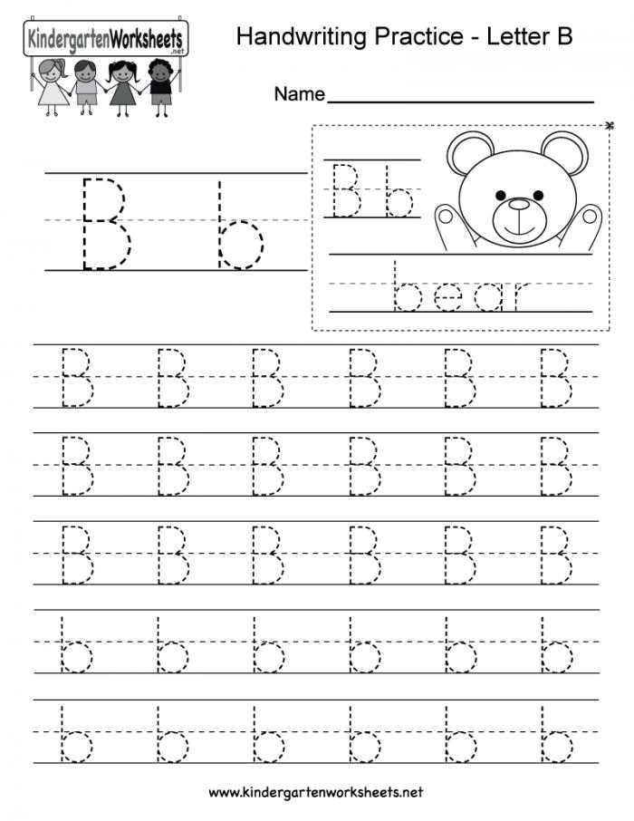 Letter B Writing Practice Worksheet