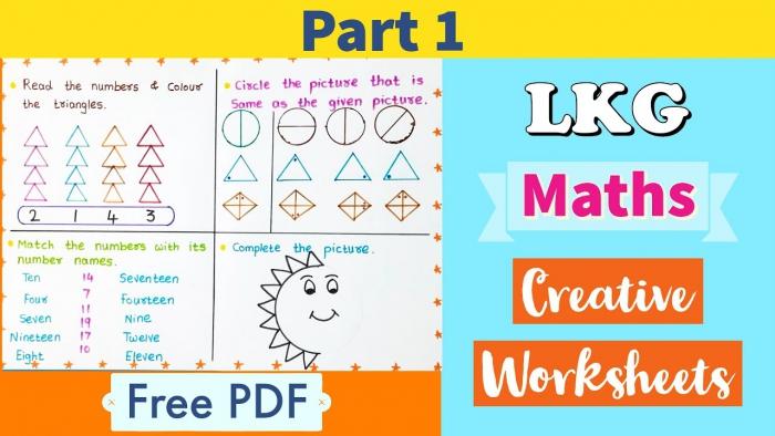 Lkg Maths Creative Worksheets Maths Worksheet For Lkg Junior