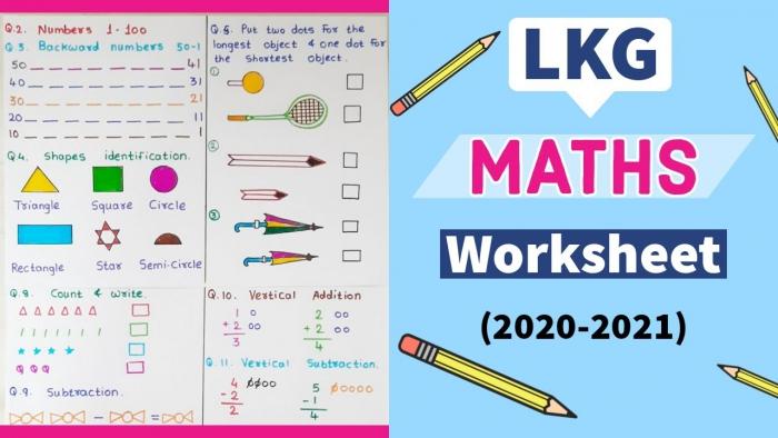 Lkg Maths Worksheet Maths Worksheet For Lkg Junior Kg Maths