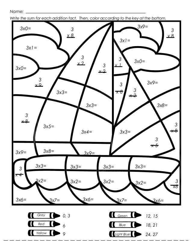 Sailboat Multiplication Color By Number Worksheet