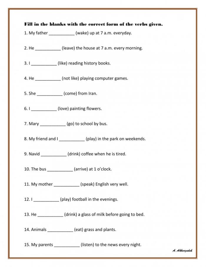 Simple Present Tense Exercise Worksheet