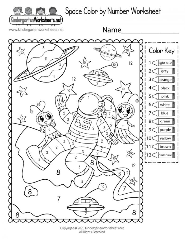 Space Color By Number Worksheet