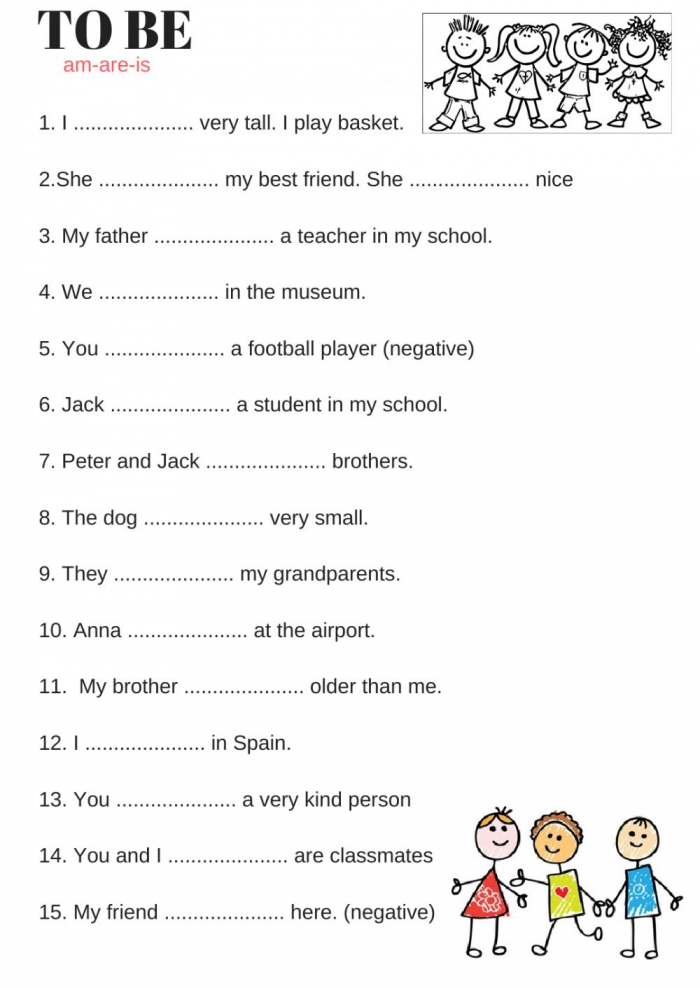 To Be Worksheet