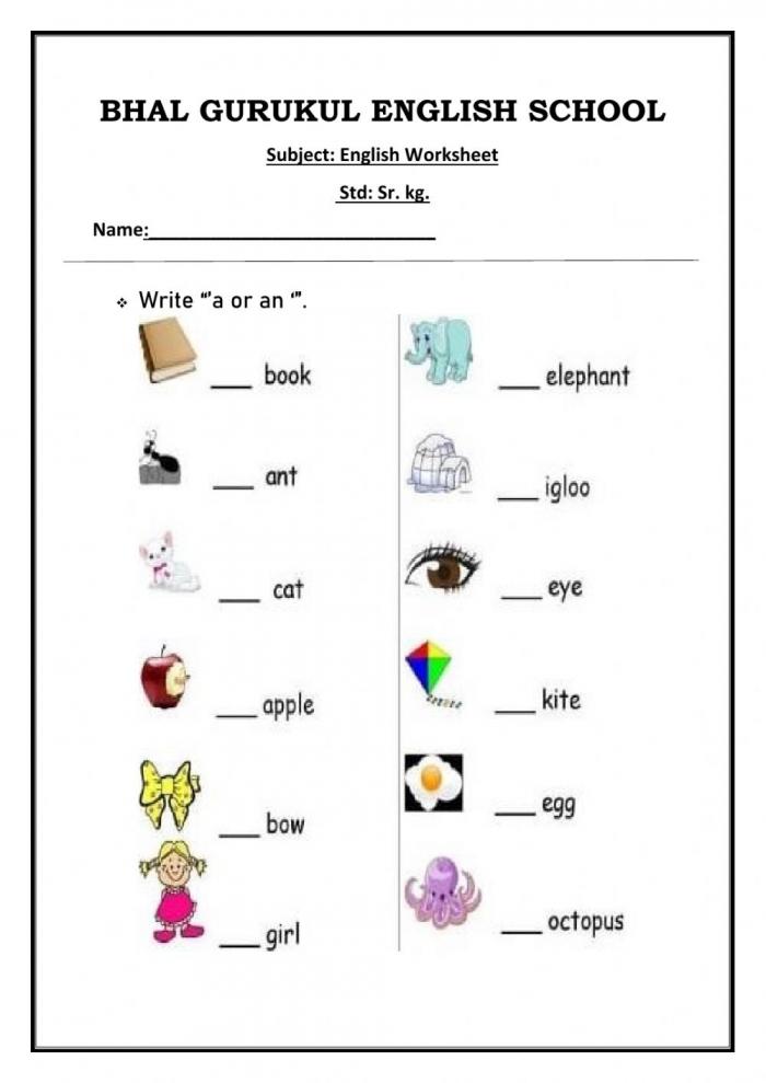 Worksheet Online Exercise For Ukg