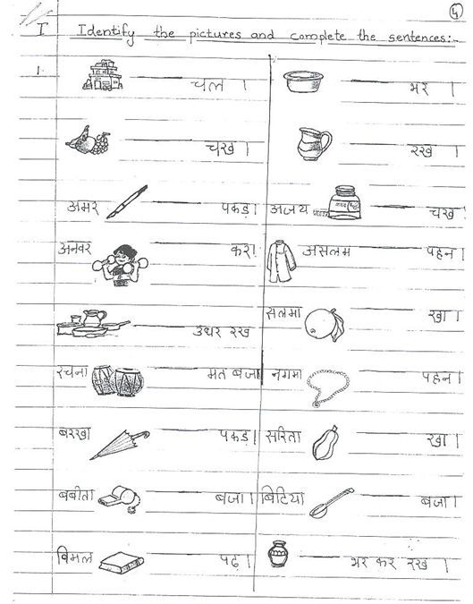 Cbse Worksheets For Class