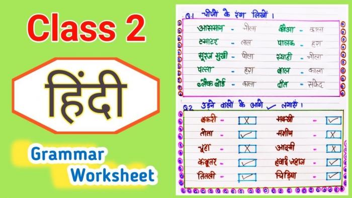 Class Hindi Worksheet Hindi Worksheet For Class Hindi
