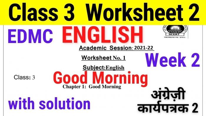 Edmc Worksheet Class English