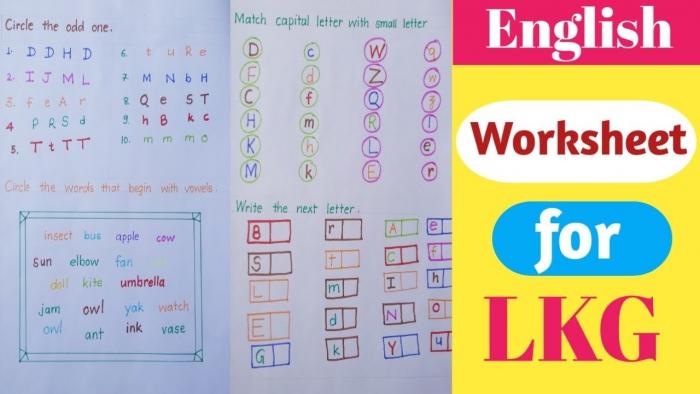 English Worksheets For Lkg