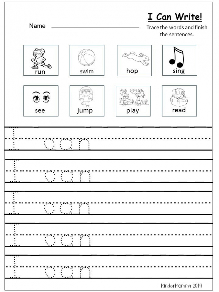 Free Writing Printable Kindergarten And First Grade