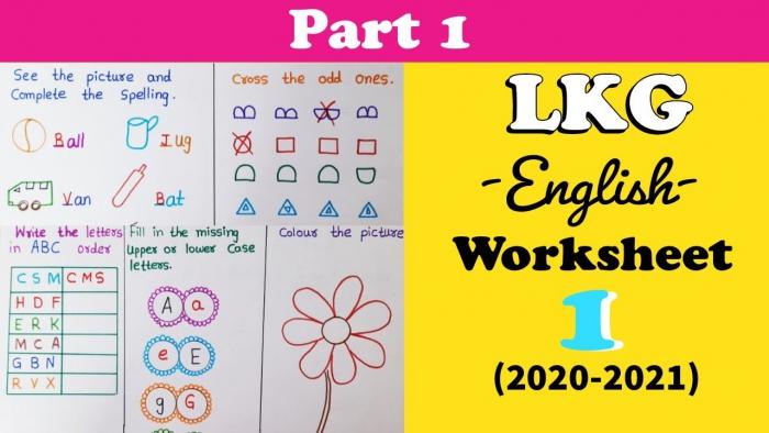Lkg English Worksheet Kindergarten Worksheet Pp Syllabus