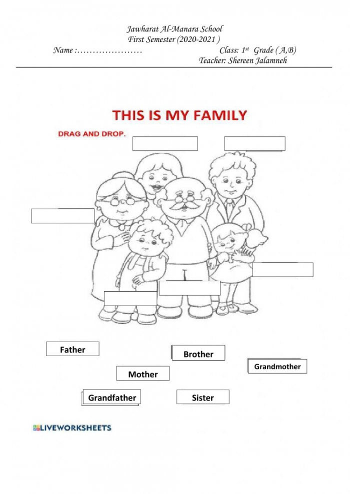 This Is My Family Free Worksheet