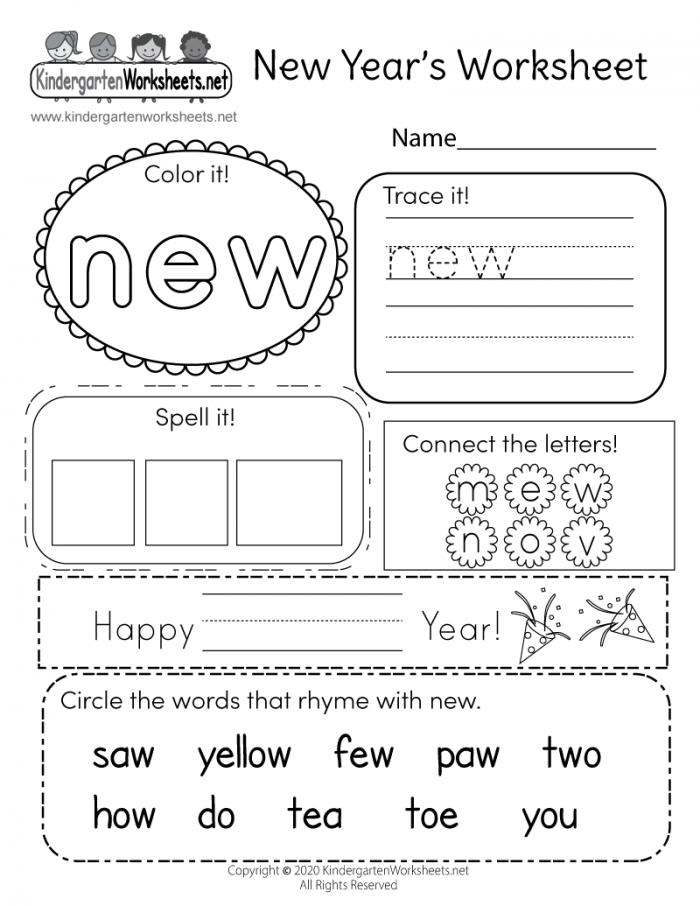 New Years Worksheet For Kindergarten